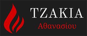 ΑΘΑΝΑΣΙΟΥ ΣΤΕΡΓΙΟΣ | ΕΝΕΡΓΕΙΑΚΑ ΤΖΑΚΙΑ - ΑΕΡΟΘΕΡΜΑ - ΚΑΛΟΡΙΦΕΡ | ΣΑΜΟΣ ΝΕΟ ΚΑΡΛΟΒΑΣΙ | CAMINOS